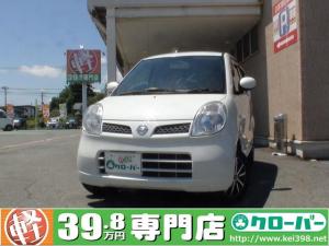 日産 モコ S セキュリティ 7/24-30限定車