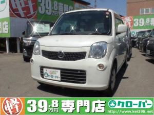 日産 モコ S キーレス ベンチシート 6/19-25限定車