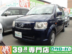 日産 オッティ E 7/24-30限定車 キーレス ベンチシート