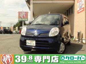 日産 モコ S ベンチシート キーレス 9/18〜9/24限定目玉車