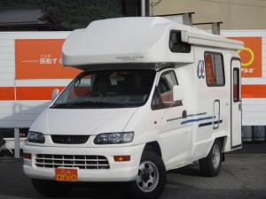 三菱 デリカカーゴ  キャンピング/キャンピングカー/ディーゼル/4WD/Bカメラ