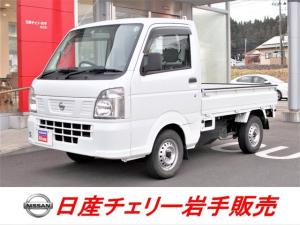 日産 NT100クリッパートラック DX マニュアル
