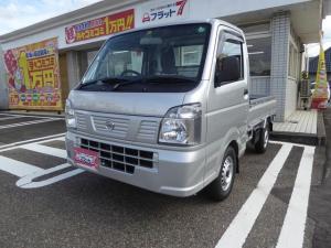 日産 NT100クリッパートラック DX 4WD エアコン・パワステ 5速マニュアル