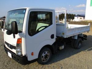 日産 アトラストラック 4WD ダンプ