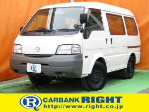 マツダ ボンゴバン DX HR パートタイム4WD 最大積載量950キロ