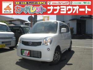 日産 モコ X FOUR 4WD CVT AC AW 4名乗り オーディオ付 スマートキー