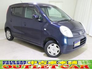 日産 モコ S 走行8.9万km CD キーレス ベンチシート ABS 禁煙車