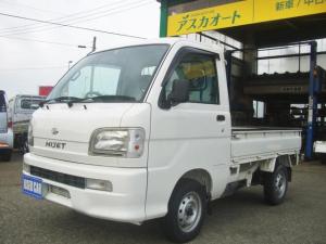 ダイハツ ハイゼットトラック スペシャル エアコン 4WD 5MT 荷台マット