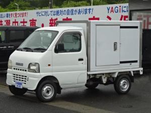スズキ キャリイトラック 冷蔵冷凍車 4WD