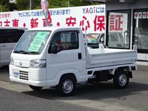 ホンダ アクティトラック  ダンプ エアコン パワステ エアバック 4WD