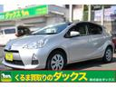 トヨタ/アクア S フルセグ 地デジ SDナビ DVD再生