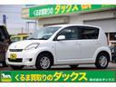 トヨタ/パッソ X 4WD アルミ キーレス 弊社代車