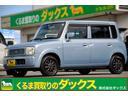 スズキ/アルトラパン X 4WD シートヒーター ミラーヒーター アルミ キーレス