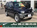 スズキ/ジムニー ワイルドウインド 4WD 5速マニュアル ルーフレール