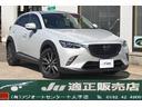 マツダ/CX-3 XD ツーリング Lパッケージ 4WD ドラレコ ETC