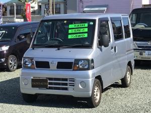 日産 クリッパーバン DX 4WD 5速マニュアル 両側スライドドア Wエアバッグ エアコン パワステ