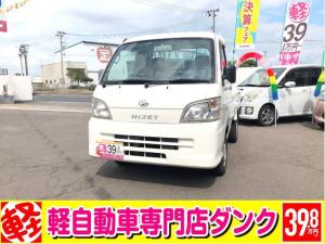 ダイハツ ハイゼットトラック エアコン・パワステ スペシャル 4WD AT