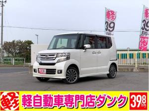 ホンダ N-BOXカスタム G・ターボLパッケージ 2年保証 4WD CVT カーナビ