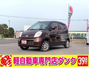 日産 モコ E FOUR ショコラティエセレクション 2年保証 4WD