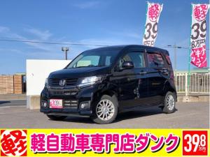 ホンダ N-WGNカスタム G・ターボパッケージ 2年保証 4WD CVT カーナビ