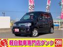 三菱/トッポ G 2年保証 4WD AT HID キーレス カーナビ