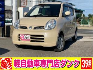 日産 モコ S FOUR 4WD AT キーレス シートヒーター
