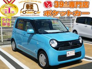 ホンダ N-ONE G ナビ・TV Pスタート アイドリングストップ 保証付