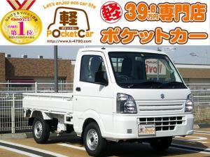 スズキ キャリイトラック KCエアコン・パワステ 4WD/届出済未使用車/AT車/保証付