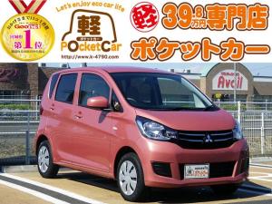 三菱 eKワゴン E キーレス/スモークガラス/ABS/シートヒーター/保証付