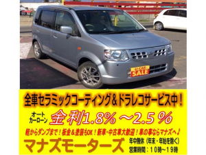 i日産 オッティ E FOUR 4WD ABS 寒冷地仕様 シートヒーター