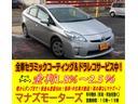 トヨタ/プリウス S ハイブリッド車 GOO保証 フォグランプ