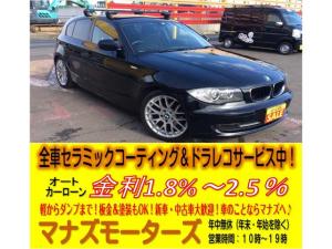 BMW 1シリーズ 116i ABS キーレス サイドエアバック パドルシフト 社外ルーフキャリア ローダウン 18インチAW ETC