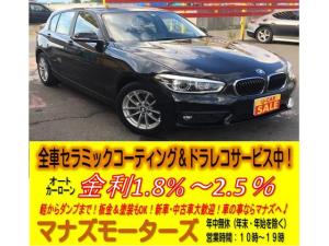 BMW 1シリーズ 118i ABS ターボ 横滑り防止装置 プッシュスタート HDDナビ バックカメラ DVD再生可 ETC 16インチAW