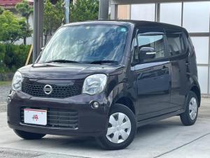 日産 モコ X FOUR 4WD 純正ナビ 地デジ スマートキー プッシュスタート ETC エンジンスターター 車検令和4年4月