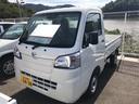 ダイハツ/ハイゼットトラック スタンダードSAIIIt 4WD MT 衝突回避支援システム
