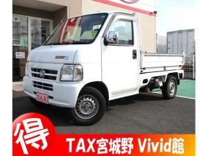 ホンダ アクティトラック ダンプジュニア 5速マニュアル 4WD 全国保証付