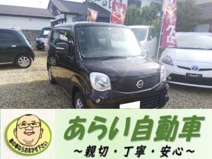 日産 モコ X FOUR 4WD/ABS/ナビゲーション/バックカメラ/フォグランプ/