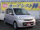 スバル/ステラ L 4WD 純正CDオーディオ キーレス 車検令和3年5月