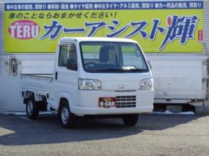 ホンダ アクティトラック アタック 4WD 5MT エアコン パワステ デフロック パワーウィンドー キーレス