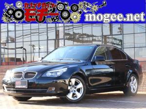 BMW 5シリーズ 525iハイラインパッケージ 整備付