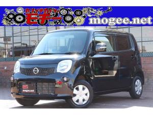 日産 モコ X スマートキー Pスタート Bカメラ CD 盗難防止システム 車検整備付き