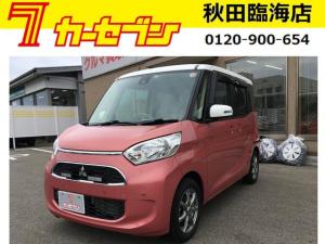 三菱 eKスペース G セーフティパッケージ 4WD 助手席ムービングシート仕様