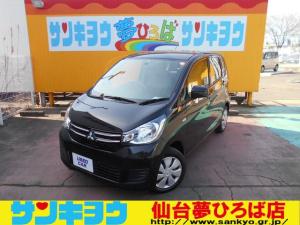 三菱 eKワゴン E キーレス SDナビ ワンセグ Bluetooth 電動格納ミラー シートヒーター ヘッドライトレベライザー プライバシーガラス VSC ABS