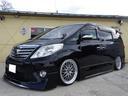 トヨタ/アルファード 350G Lパッケージ HDDナビ サンルーフ 両側Pドア