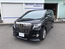 トヨタ/アルファード 2.5S-A タイプブラック  9インチナビ リモスタ