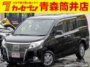 トヨタ/エスクァイア Xi