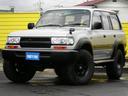 トヨタ/ランドクルーザー80 VXリミテッド 新品クリスタルライト 新品オレンジウィンカー