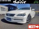 トヨタ/マークX 250G