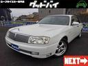 日産/セドリック 300LV VIP