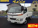 トヨタ/ダイナトラック パワーリフト 荷台寸法約幅160cm長さ300cm